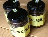 tsukudani_bin_co