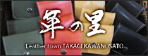 kawanosato